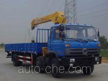 Yandi SZD5252JSQ truck mounted loader crane