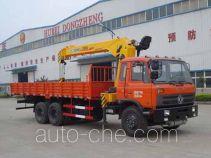 Yandi SZD5254JSQE truck mounted loader crane