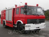 鸡球牌SZX5131TXFGF30型干粉消防车