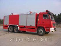 Jiqiu SZX5220TXFGF60 dry powder tender