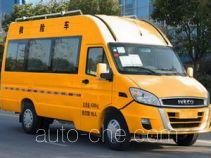 Zhongyi (Jiangsu) SZY5042XXHN5 breakdown vehicle
