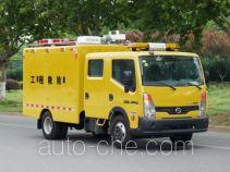 Zhongyi (Jiangsu) SZY5045XXH breakdown vehicle