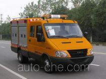 Zhongyi (Jiangsu) SZY5045XXHN breakdown vehicle