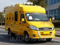 Zhongyi (Jiangsu) SZY5045XXHN5 breakdown vehicle