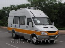 Zhongyi (Jiangsu) SZY5046XGC3 engineering works vehicle