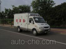 Zhongyi (Jiangsu) SZY5047TDY6 power supply truck