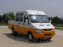 Zhongyi (Jiangsu) SZY5047XGC6 engineering works vehicle