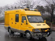 Zhongyi (Jiangsu) SZY5047XGC8 repair truck
