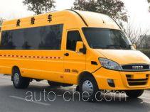 Zhongyi (Jiangsu) SZY5056XXHN breakdown vehicle