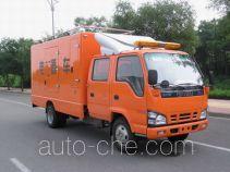 Zhongyi (Jiangsu) SZY5070TDYQ power supply truck