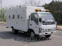 Zhongyi (Jiangsu) SZY5071TDYQ power supply truck