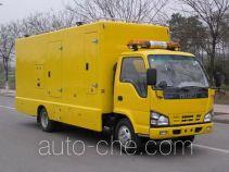 Zhongyi (Jiangsu) SZY5071XGC repair truck