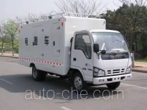 Zhongyi (Jiangsu) SZY5073XDYQ power supply truck