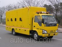 Zhongyi (Jiangsu) SZY5073XXH breakdown vehicle