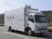 Zhongyi (Jiangsu) SZY5100TDY power supply truck