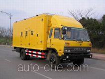 Zhongyi (Jiangsu) SZY5126TDY power supply truck