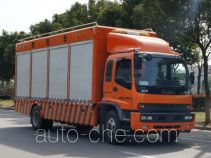 Zhongyi (Jiangsu) SZY5140XXH breakdown vehicle