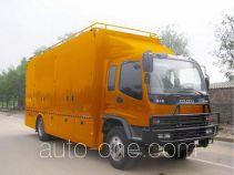 Zhongyi (Jiangsu) SZY5162XXH breakdown vehicle