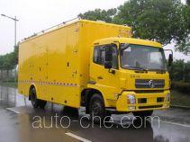 Zhongyi (Jiangsu) SZY5168XDYD power supply truck