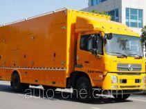 Zhongyi (Jiangsu) SZY5168XDYD5 power supply truck