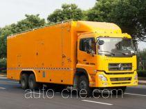 Zhongyi (Jiangsu) SZY5250XDYD power supply truck