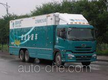 Zhongyi (Jiangsu) SZY5251TDY power supply truck