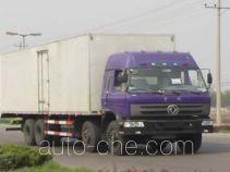 可利尔牌SZY5310XXY型厢式运输车