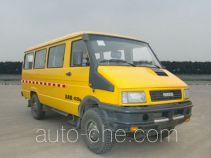 Dezun SZZ5040XYQ instrument vehicle