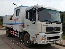 Dezun SZZ5090XGC oil cleaning plant truck