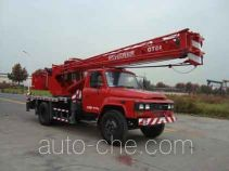 Dongyue  GT8A TA5105JQZGT8A truck crane