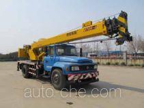 Dongyue  GT8H4D TA5120JQZGT8H4D truck crane