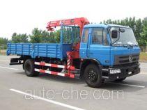 Dongyue Taiqi TA5124JSQ truck mounted loader crane