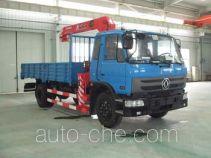 Dongyue Taiqi TA5125JSQ truck mounted loader crane