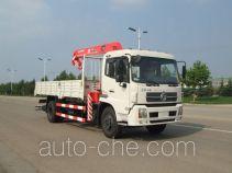 Dongyue Taiqi TA5148JSQ truck mounted loader crane