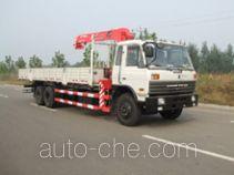 Dongyue Taiqi TA5213JSQ truck mounted loader crane