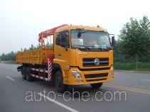 Dongyue Taiqi TA5257JSQ truck mounted loader crane