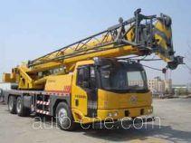 Dongyue  GT2542 TA5300JQZGT2542 truck crane