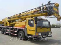 Dongyue  GT2543 TA5300JQZGT2543 truck crane