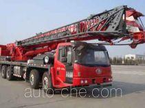 Dongyue  GT5550 TA5420JQZGT5550 truck crane