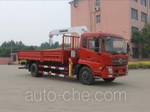 Daiyang TAG5140JSQ02 truck mounted loader crane