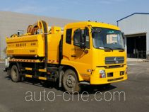 Hangtian Taite TAS5160GQW sewer flusher and suction truck