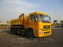 Hangtian Taite TAS5250GQW sewer flusher and suction truck