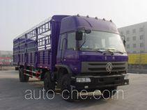 Wuyue TAZ5202CCQ stake truck