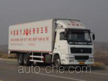 Wuyue TAZ5250XXY box van truck