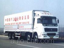 Wuyue TAZ5310XXY box van truck