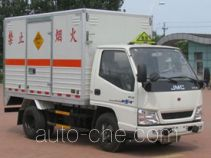Zhongtian Zhixing TC5040XQY1 explosives transport truck