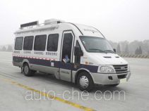 Zhongtian Zhixing TC5050XBG mobile office