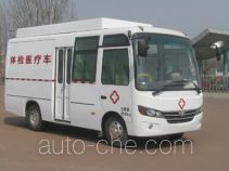 Zhongtian Zhixing TC5060XYL physical medical examination vehicle