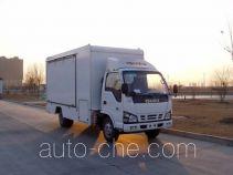 Zhongtian Zhixing TC5070XYK wing van truck