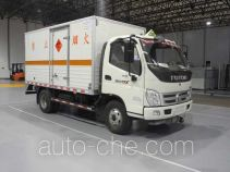 Zhongtian Zhixing TC5079XQY explosives transport truck